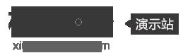 我的网站logo