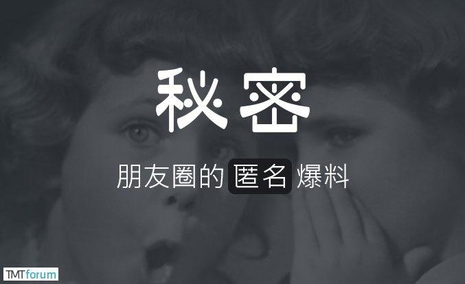 广电总局15年来禁限令一览